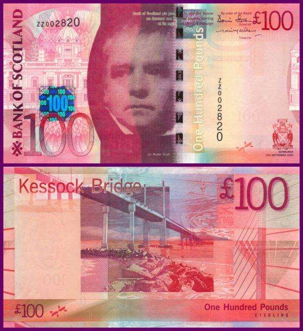 Bank of scotland SC177ar